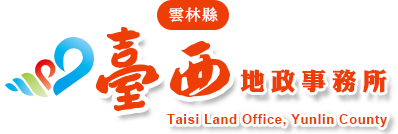 Taisi Land Office, Yunlin County